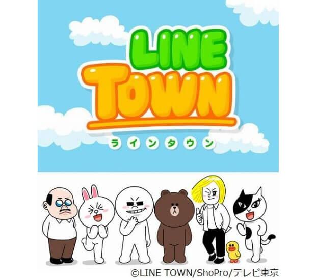 line-town-thailand-2