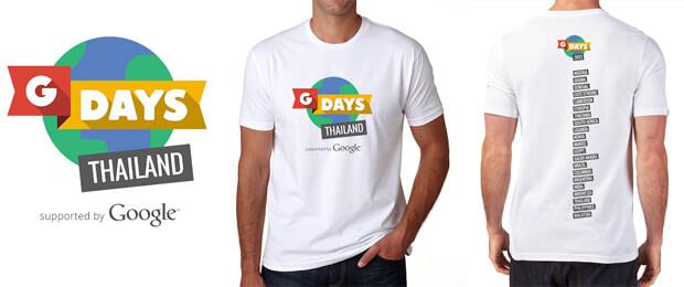 GDays-Thailand-GDG-DevFest-Bangkok-3