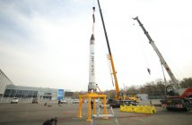 China's first private rocket launch