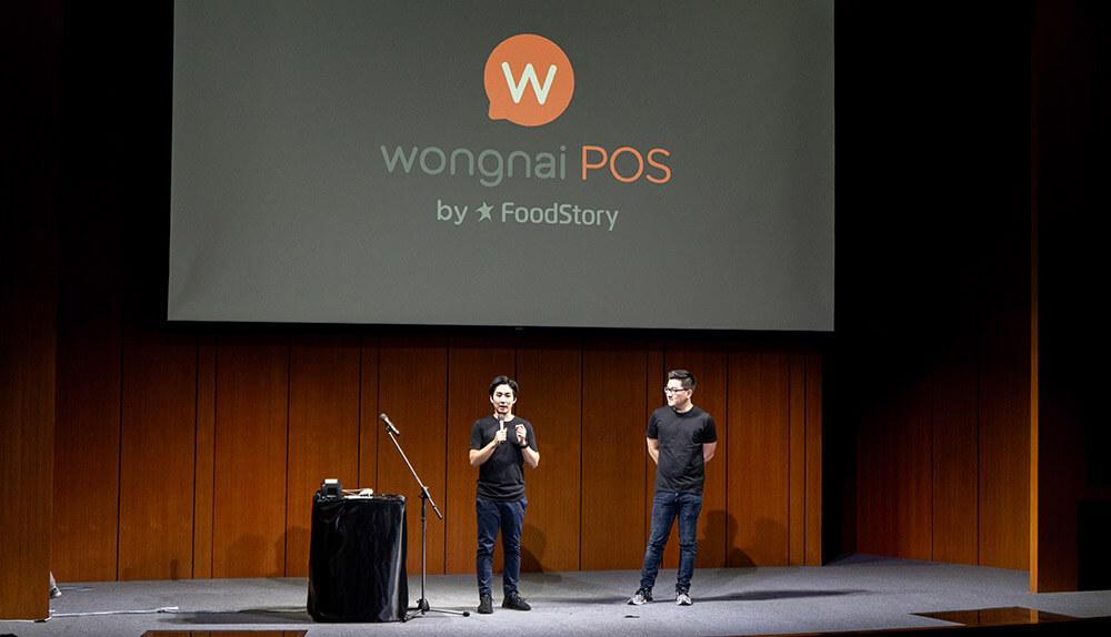 """ระบบบริหารจัดการร้านอาหาร """"Wongnai POS by FoodStory""""  ที่มาของภาพ Wongnai.com"""
