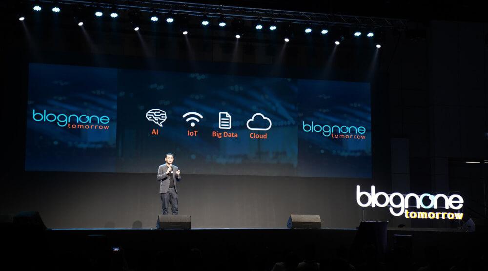 งาน Blognone Tomorrow งานสัมมนาด้านเทคโนโลยีสำหรับโลกธุรกิจ จากมุมมองบริษัทไอทีระดับโลก