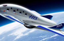ANA Spaceport Japan by Koike Terumasa