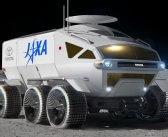 องค์การสำรวจอวกาศญี่ปุ่นจับมือ TOYOTA พัฒนารถสำรวจดวงจันทร์